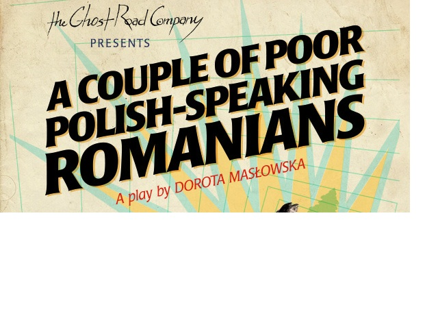 Romanians title